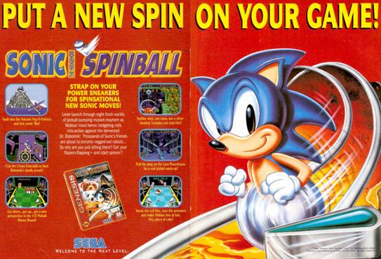 SpinballAd.PNG